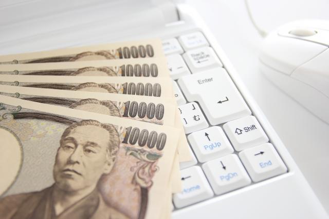 お金とパソコン