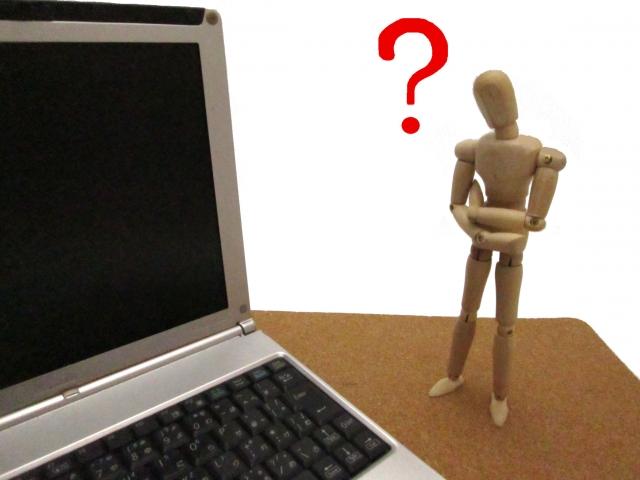 パソコンと模型